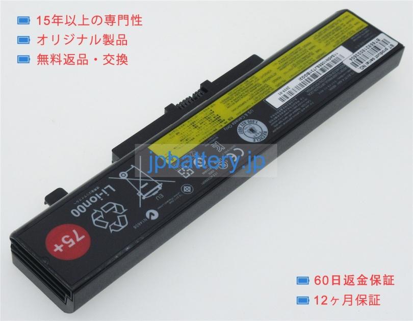 純正 交換バッテリー ノート PC Y40-70at-ise 11.1V 48Wh lenovo ノートパソコン 電池