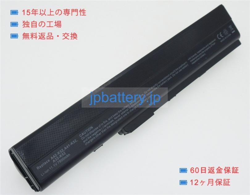 ノート ノートパソコン PC 交換バッテリー 電池 純正 A40jy 10.8V 47Wh asus
